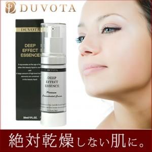【定期特別割引20%OFF】乾燥からくるあらゆる肌トラブルを解消!白金セラミド美容乳液DUVOTA(ドゥボータ)ディープエフェクトエッセンス・プラチナ