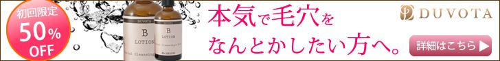 dbl_cp_keana_728_90