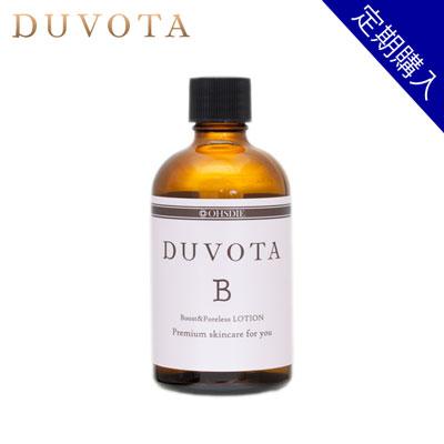 角質ケア&洗顔化粧水 DUVOTA(ドゥボータ)Boost Cleansing Lotion(Bローション)