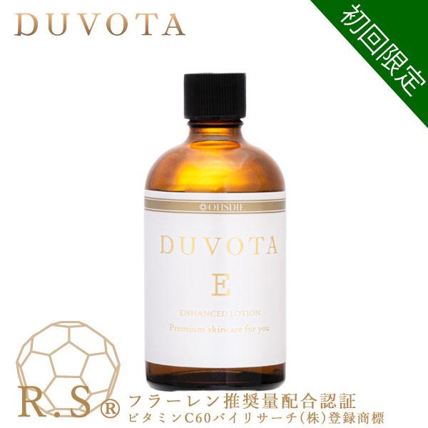 DUVOTA(ドゥボータ)Enhanced Lotion(Eローション)100mL(約40日分)/ フラーレン 新型ビタミンC誘導体 APPS ビタミンE誘導体 TPNa ナールスゲン 男女兼用 プレミアム エイジングケア 敏感肌 イオン導入 美顔器 おすすめ
